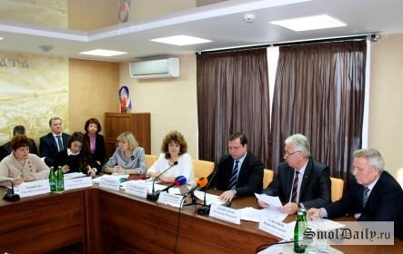 Встреча регионального актива ОНФ с губернатором Смоленской области 27 ноября 2014 г. (2)