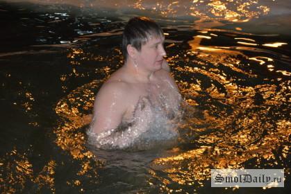 Крещение, купания, купель