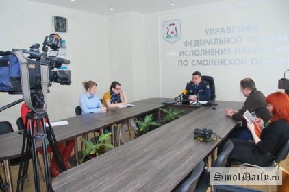 пресс-конференция 25.03