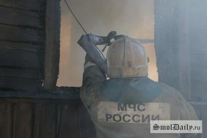 пожар, мчс