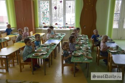 дети, столовая, Исток