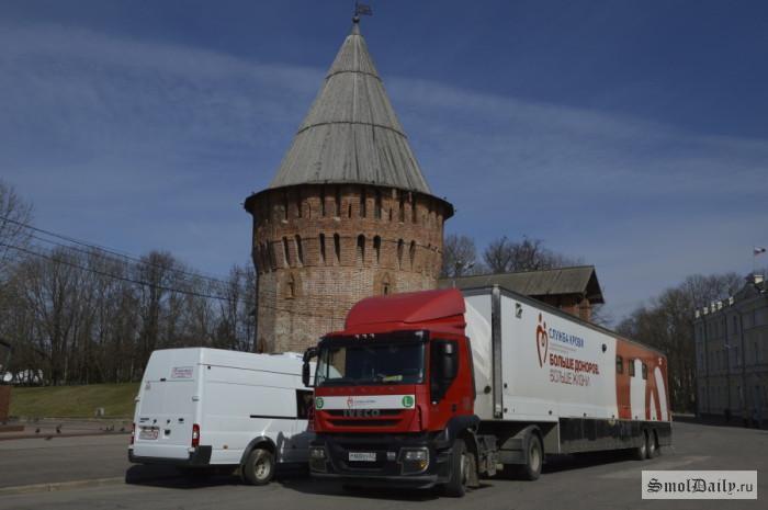 В Смоленске прошёл День донора, посвящённый 70-летию Победы