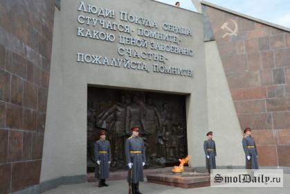 Курган Бессмертия, Реадовка