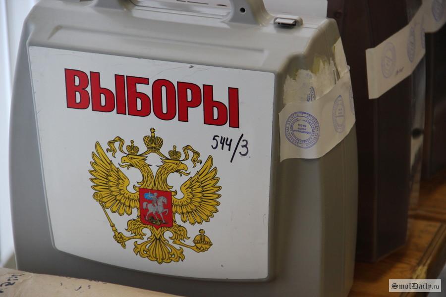 Избирательная комиссия города Смоленска