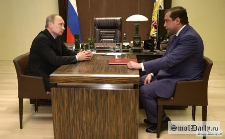 Владимир Путин, Алексей Островский