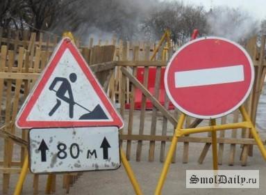 знак, стоп, ограничение движения