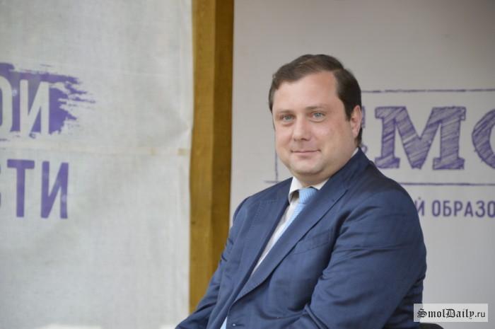 Алексей Островский поставил организаторам «Смолы» оценку «хорошо»