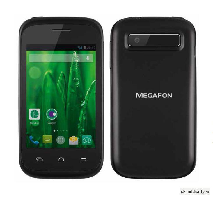 фото 3 телефона логин мегафон