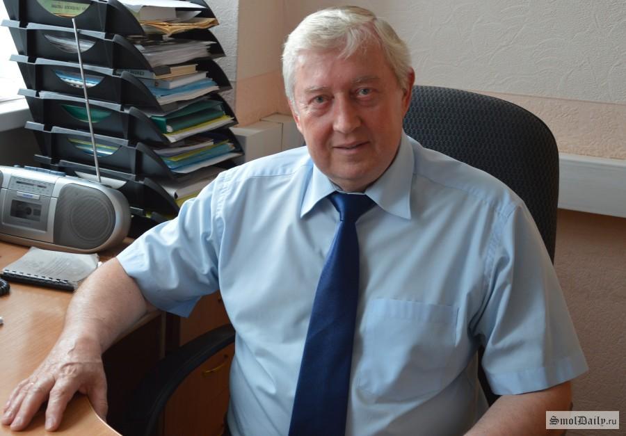 Местное самоуправление  Администрация Смоленской области