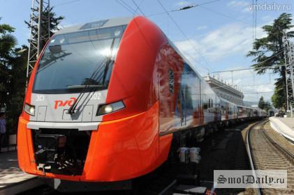 скоростной поезд РЖД