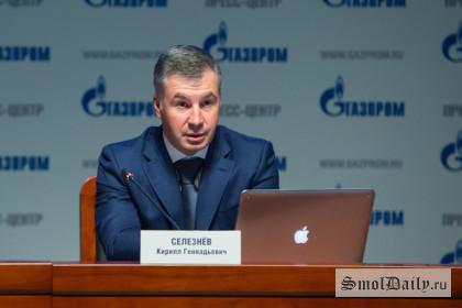 Кирилл Селезнёв