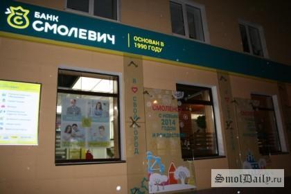 http://smolensk.smolevich.ru/
