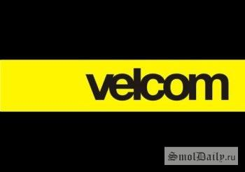 Лого-велком