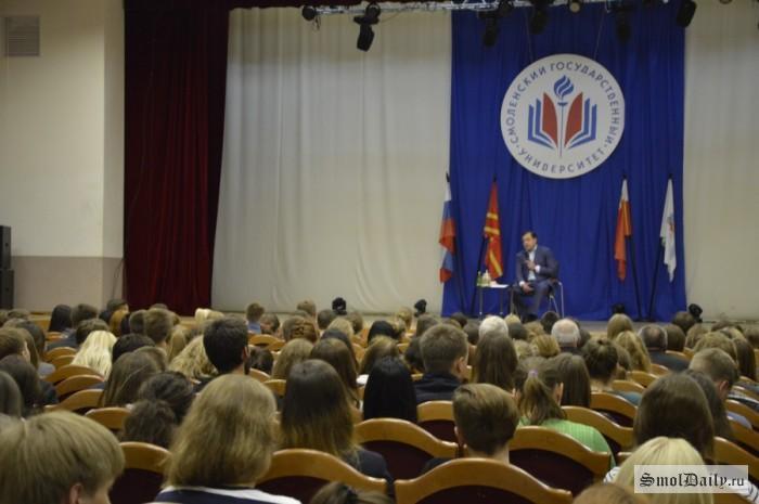 Глава региона ответил на вопросы смоленских студентов