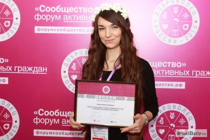 Ирина Аверкина: Моя миссия – нести знания и добро в массы
