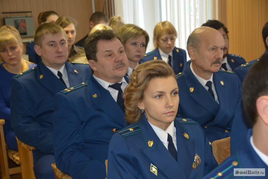 Фото прокурора смоленск женское