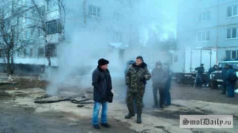 Замгубернатора Юрий Пучков и глава города Николай Алашеев на месте аварии
