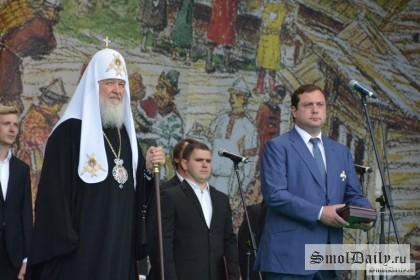 Островский, Патриарх