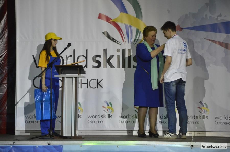 Конкурсы world skills