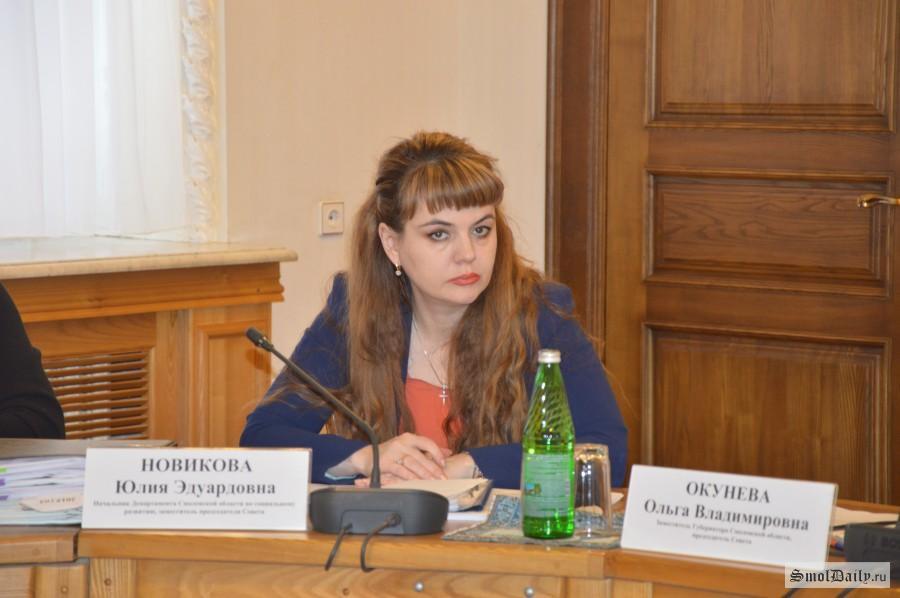 ВСмоленске перед судом предстанет экс-начальница департамента посоцразвитию