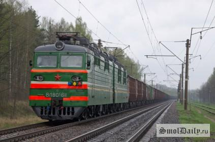 поезд, жд