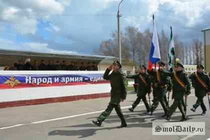 армия, День призывника