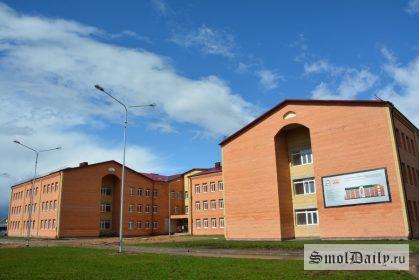 школа, Велиж