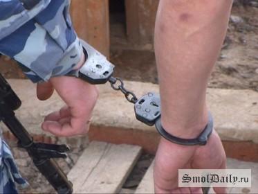 полиция, наручники