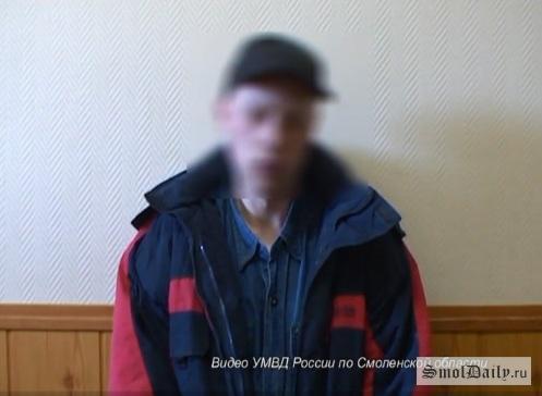 Гражданин Смоленска ударил девочку ножом инадругался над ней
