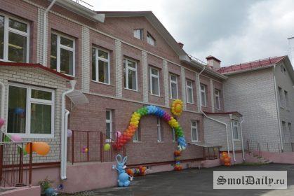 Веснушка, детский сад