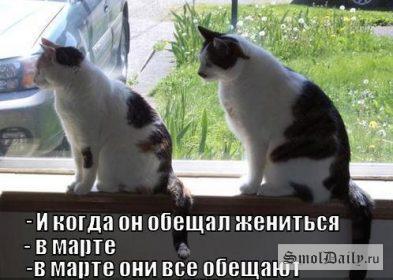 obeschal-zhenitsya_1297300257