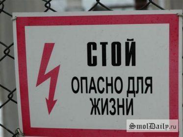 220 вольт, электричество, трансформаторная станция