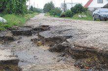 2. Такая река текла по ул. Пржевальского