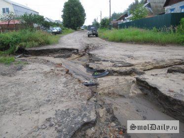 Так выглядит перекрёсток ул. Пржевальского и Парковой