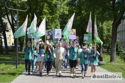 марш за жизнь