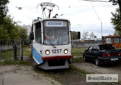 трамвай, депо