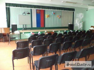 актовый зал, школа, Печерск