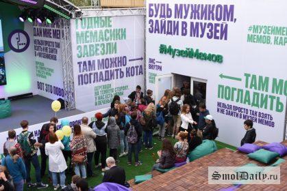 ВК фестиваль