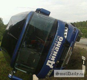 Динамо, автобус, ДТП