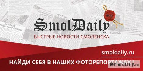 СмолДейли, Smoldaily.ru