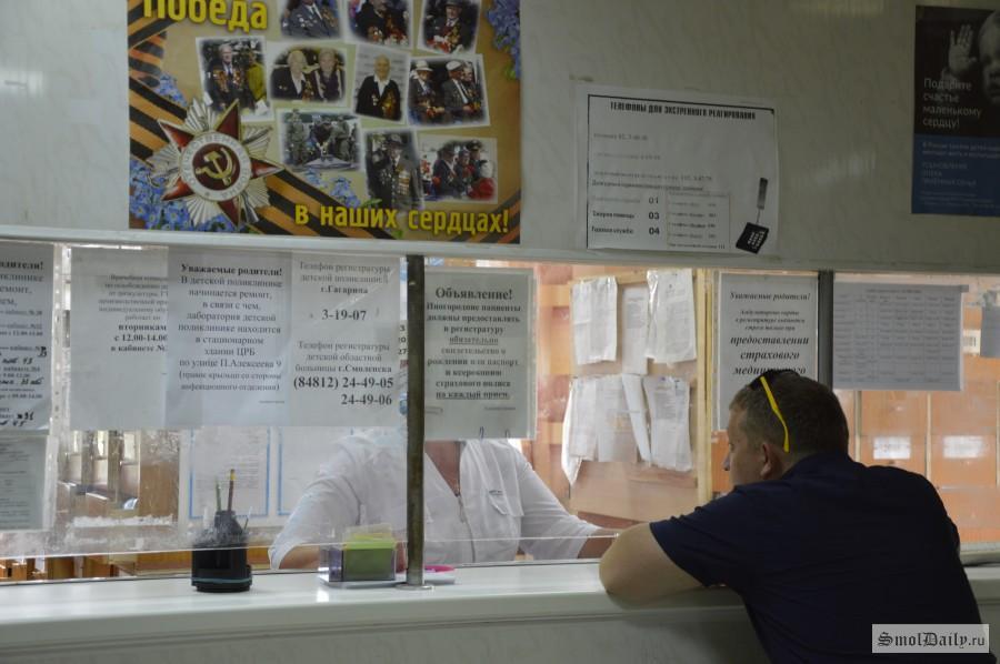 Куряне переходят наэлектронные больничные