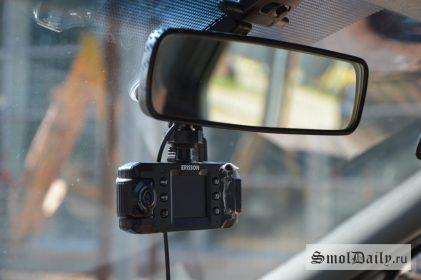 автошкола, камера