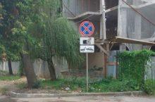 стройка, знаки