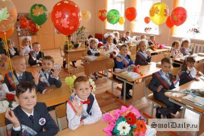 дети, школа, 1 снтября