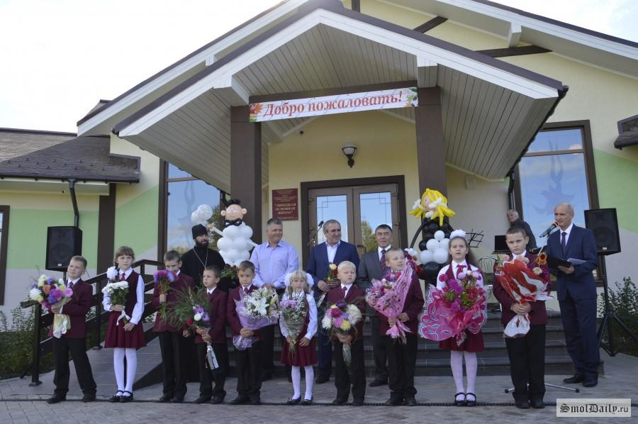 Смоленская область новодугинский район дом престарелых пансионат для пожилых забота челябинск
