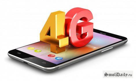 bigstock--G-LTE-wireless-technology-con-87071426