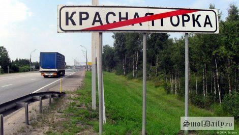 Фото: gazeta-rassvet.ru