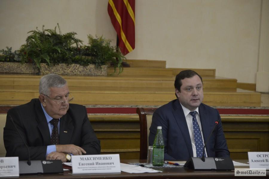 Совещание областной трехсторонней комиссии порегулированию социально-трудовых отношений