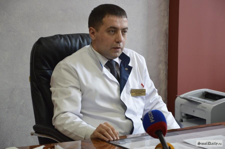 Герасимов С.А.