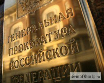 Фото: new.rus-yurist.ru